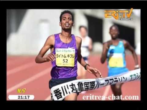 Eritrean Sport - Goitom Kifle Wins Half Marathon of Kagawa Marugame