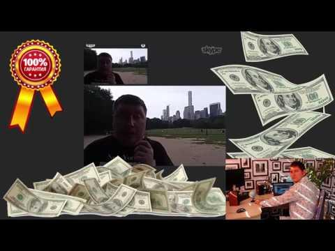 Куда вложить деньги - ПРАВДА которую не покажут НИГДЕ - Эксклюзивное Интервью
