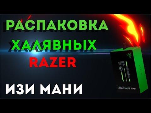 Объявления в Москве - продам, отдам в дар, куплю - портал