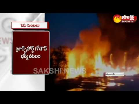 Gujarat: Massive Fire Accident at Transport Godown in Vapi