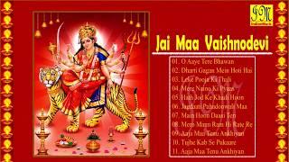 Jai Maa Vaishnodevi   Hindi Movie Songs   नवरात्री Special Devi Bhajans  Audio Jukebox - IndianMusic