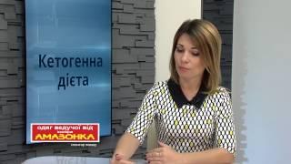 Рецепты Здоровья / Кетогенная диета 27 окт. 2016 г.