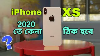 iPhone XS in 2020 Review Bangla   Price   Should You Buy ?