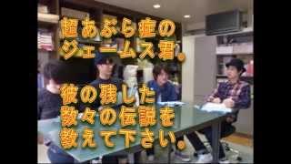 司会進行 :戸塚純貴 回答者 :南羽翔平・五十嵐健人・柳喬之 ギャラリ...