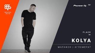 Скачать KOLYA Live Марафон Megapolisfm Pioneer DJ TV