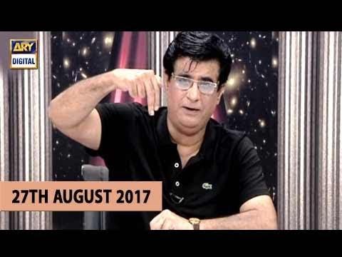 Sitaroon Ki Baat Humayun Ke Saath - 27th August 2017 - ARY Digital