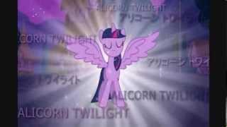 Twilight Digivolves to! (English version)