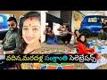 Serial actress Aishwarya pisse and Navya Swamy family sankranthi Celebrations
