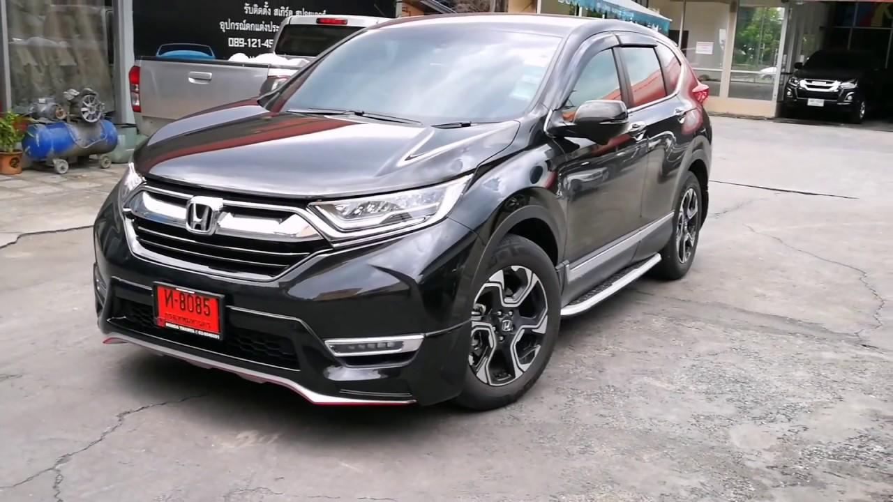 Hrv 2018 Honda >> ชุดเเต่ง CRV 2017 crv body kit - YouTube