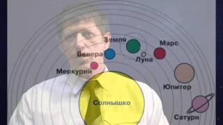 """Законы логики на """"Катющик ТВ"""" #наука #физика ★ ✔"""