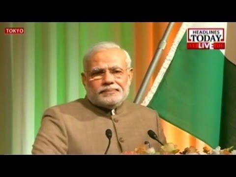 PM Modi addresses investors meet in Tokyo
