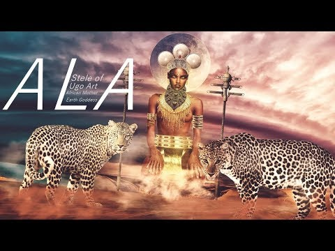 African Goddess: Ala / Ana / Ani / Inanna By Ugo ART
