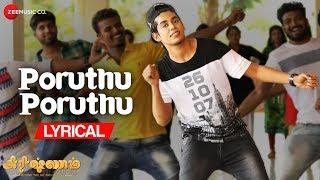 Poruthu Poruthu - Lyrical | Krishnam