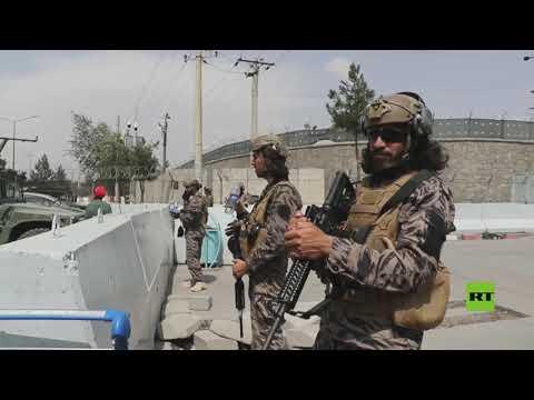 قوات النخبة في حركة طالبان تسيّر دوريات في مطار كابل