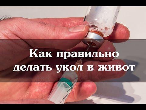 Гель и уколы Гепарин: инструкция по применению, цена