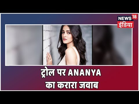 Ananya Pandey's First Step In 'So Positive' Initiative Leaves A Huge Impact On Instagram | LUNCH BOX Mp3