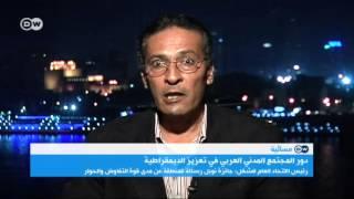 حقوقي مصري: