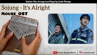 Sojung (소정 - 레이디스 코드) - It's Alright (괜찮아) MOUSE OST [마우스] |…