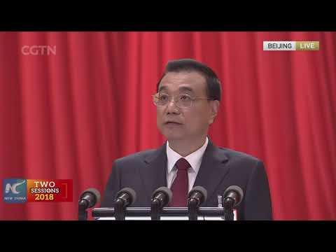 China sets 2018 GDP growth target at around 6.5 pct