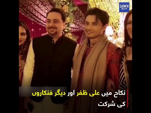 Adakara Iman Ali aur Babar Bhatti rishta-e-azdawaj mai munsalik