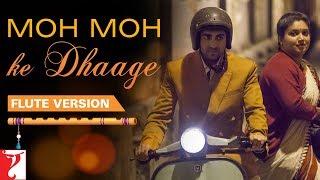 Flute Version: Moh Moh Ke Dhaage | Dum Laga Ke Haisha | Anu Malik | Varun Grover | Vijay Tambe