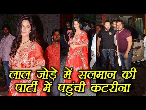 Salman Khan Diwali Party: Katrina Kaif was special guest; Watch Video | FilmiBeat