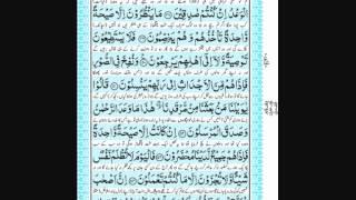 036 Surah Yaa Seen {Makki} 5 Sections, 83 Verses - Kanzul Iman {Urdu translation}