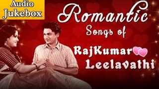 Rajkumar and Leelavathi Romantic Songs Collection | Kannada Hit Songs Jukebox | TOP 10 Hits
