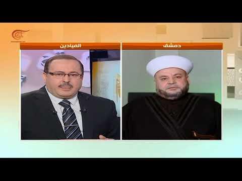 أ ل م | أهمية الزواج في الإسلام  - 23:59-2020 / 2 / 7