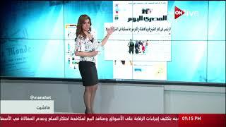 مانشيت: الرئيس في كفر الشيخ قريباً لافتتاح أكبر مزرعة سمكية في الشرق الأوسط
