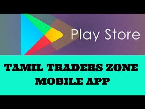 MOBILE APP|TAMIL TRDERS ZONE|PLAY STORE|MOBILR APP||TTZ