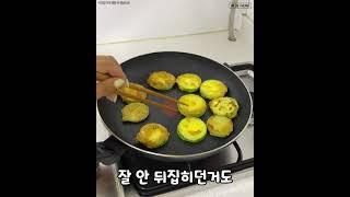 무로 스텐 올인원 뒤집개 영상