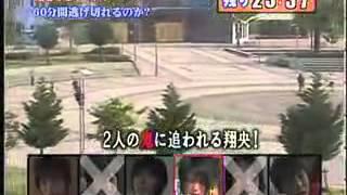 Ya-Ya-yah Onigokko Pt.6 浅香航大 検索動画 15