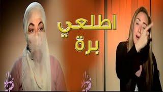 #صبايا_الخير | حوار مع ملحدة تنكر وجود الرسول والقرءان وطرد ريهام سعيد لها