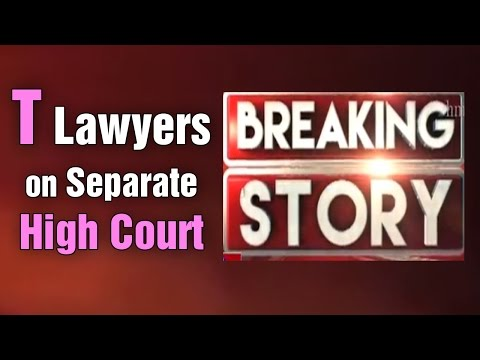 Debate on Telangana Lawyers demand for Separate High Court : Breaking Story with VK | HMTV