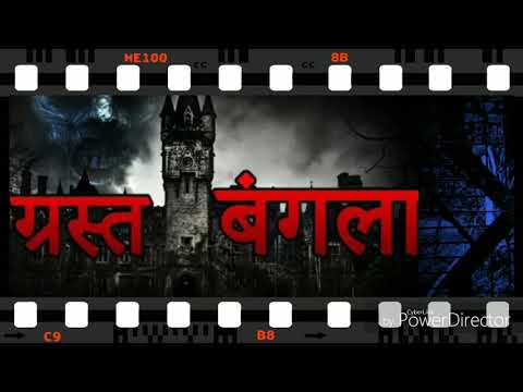 Bhoot Ghrast Bangla |Himachali Ghost story |Kotla VineS