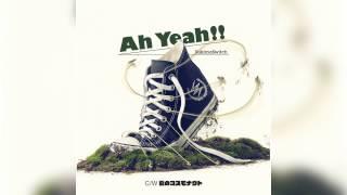 AH YEAH!! - Sukima Switch (Instrumental) [Backing Track]
