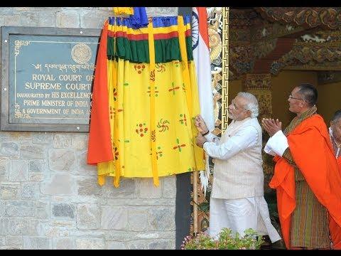 PM Narendra Modi inaugurates the Bhutan Supreme Court Building