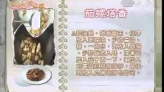 (現代心素派) 香積料理 -- 茄螺塔香 & 地瓜拌四季豆