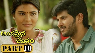 Andamaina Jeevitham Full Movie Part 10 - Anupama Parameswaran , Dulquer Salman