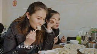 《我的纪录片》:在阿克苏人尽皆知的饺子店 韭菜牛肉吃吃完口舌生津 【湖南卫视官方频道】