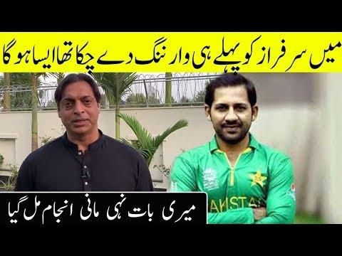 I Warned Sarfaraz But He is Not Listening | Shoaib Akhtar on Sarfaraz Removal