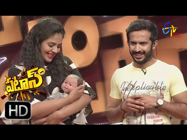 Patas | 27th March 2017  | Full Episode 410 | ETV Plus