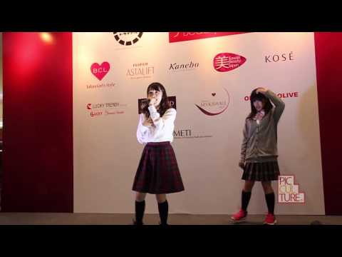 Heart Ribbon Japan Fashion Week FX - part 2