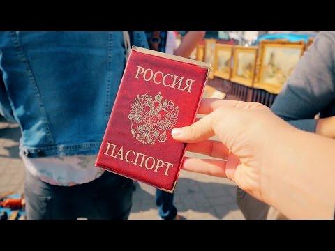 Got a Russian Passport #107