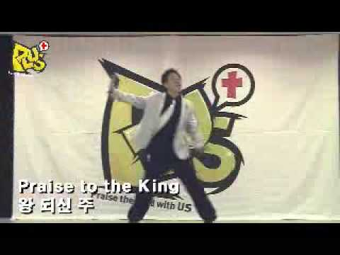 Lincoln Brewster- Shout to the lord  (dance by PLUS)