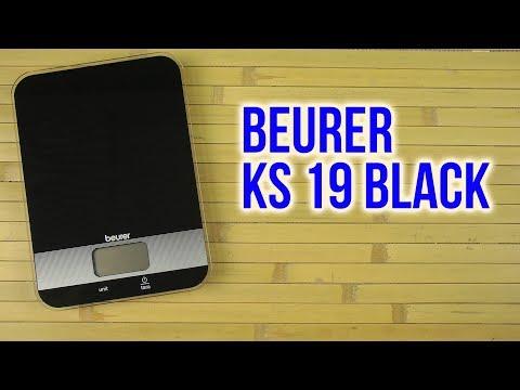 Распаковка BEURER KS 19 Black
