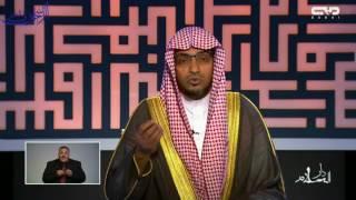 العيد من نعمة الله وفضله - الشيخ صالح المغامسي - صحيفة صدى الالكترونية
