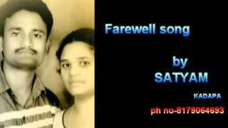 Farewell Song Telugu best of new latest