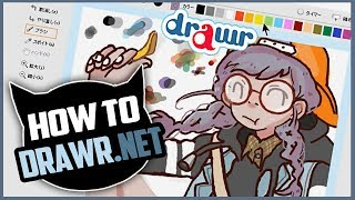 ART TOOL!  How To Use Drawr (online drawing board)
